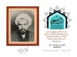 غلامحسین تبریزی