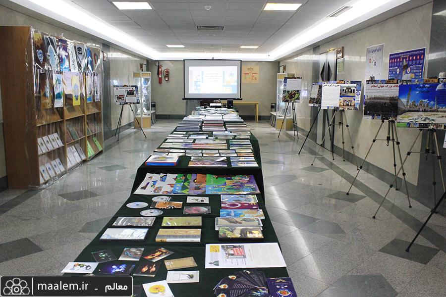 نمایشگاهی باهدف آشنایی بامصرف فرهنگی و شناخت موانع و چالشهای پیشرو