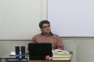 دوره کارورزی تابستانی متقاضیان تدریس زبان انگلیسی در مرکز آموزشی شیخ بهایی آغاز شد