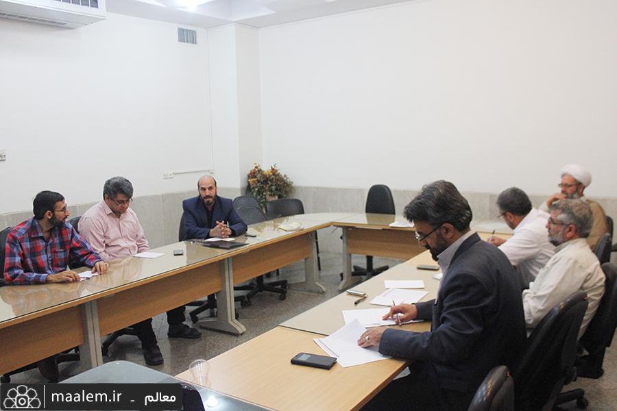 نخستین جلسه شورای مدیران مرکز آموزشی شیخ بهایی با حضور سرپرست جدید