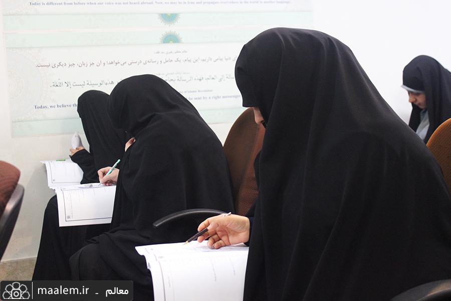 هشتادمین آزمون ورودی دوره های آموزشی زبان ویژه خواهراندر مرکز تخصصی طوبی برگزار شد