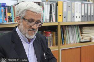 شروع کلاس های آموزشی زبان عربی و انگلیسی مرکز آموزشی شیخ بهایی + گزارش تصویری