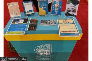 عرضه محصولات چندرسانه ای اداره کل آموزش در نمایشگاه رسانه های دیجیتال