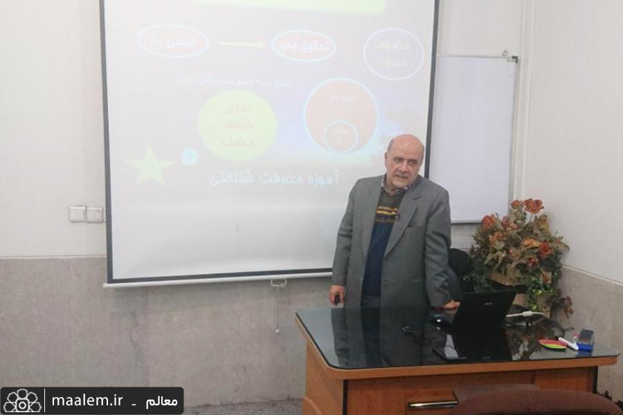 تشریح تفاوت های فلسفه علم در نگاه اسلامی و مدرن