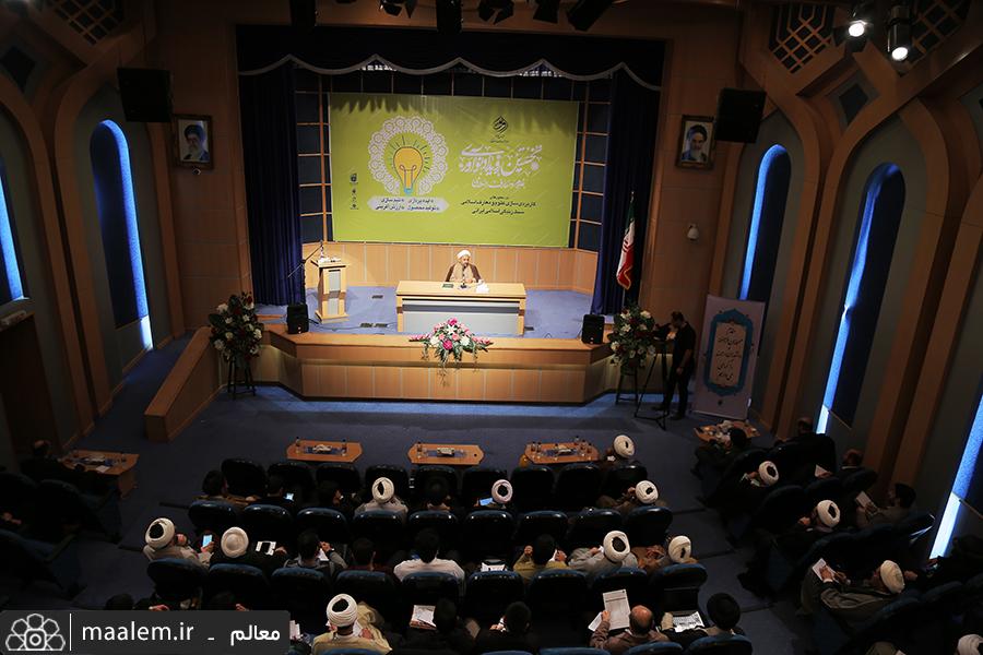 نخستین رویداد نوآوری در علوم و معارف اسلامی آغاز به کار کرد