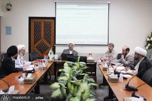 جلسه شورای علمی گروه آموزشی قرآن و حدیث مرکز تخصصی آخوند خراسانی برگزار شد