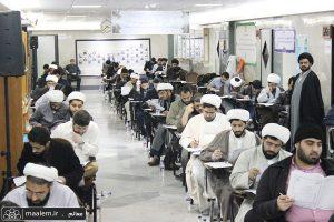 آزمون رشته های سطح ۳ مرکز تخصصی آخوند خراسانی ۲۰ اردیبهشت برگزار می شود