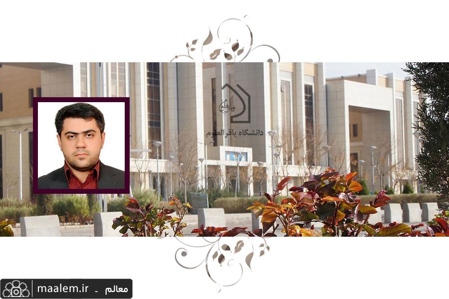 آقای دکتر داوودی به سمت استادیار دانشگاه باقرالعلوم منصوب شد