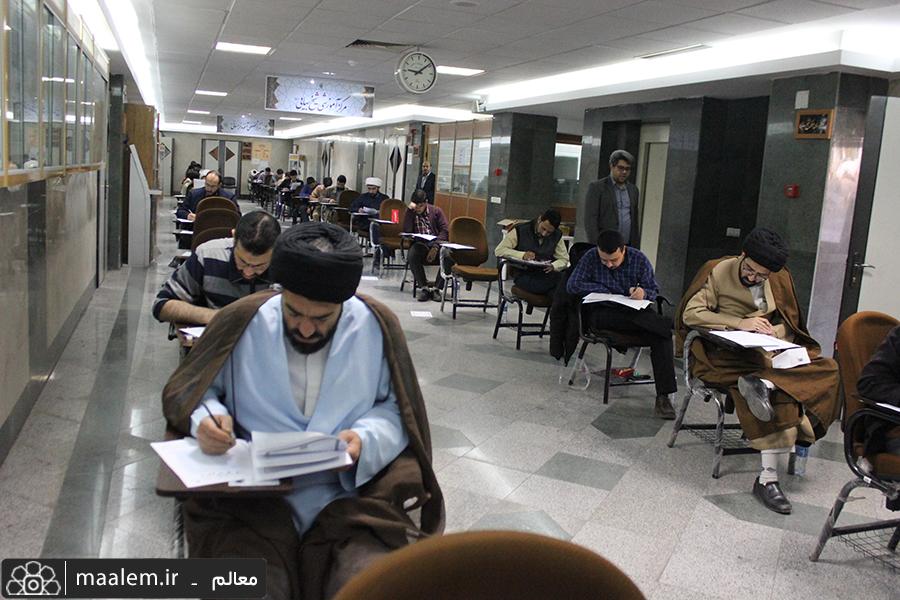 آزمون کارشناسی دانشگاه باقرالعلوم در رشته زبان انگلیسی گرایش مطالعات اسلامی برگزار شد