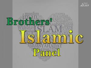 بررسی رمان جان آپدیکز در حلقه تبلیغی زبان انگلیسی برادران