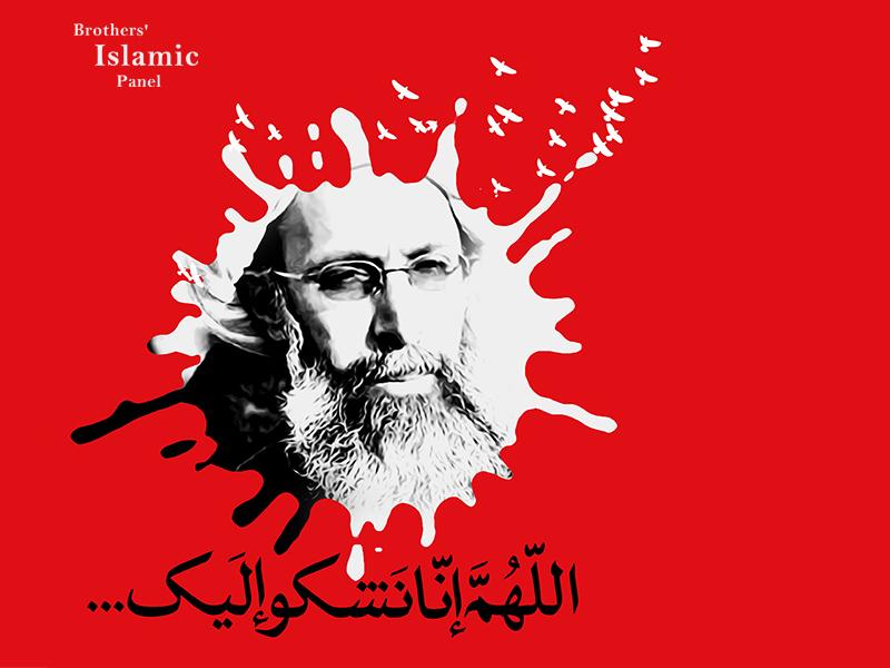 درحلقه تبلیغیزبانانگلیسیبرادرانبررسیشد: جهاد فی سبیل الله با نگاهی به مجاهدتهای شهید شیخ نمر باقر النمر