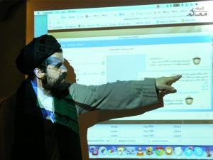 کارگاه آموزشی تربیت دیجیتالی برگزار شد