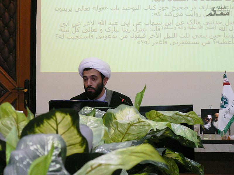 برگزاری جلسه دفاع پایان نامه «ارزیابی مستندات روایی سلفیه در بحث توحید»