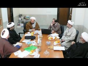برگزاری جلسه هیئت تحریریه فصلنامه جستارهای فقهی و اصولی