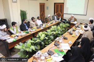 دومین جلسه کارگاه آموزشی پژوهشی فلسفه علم اصول