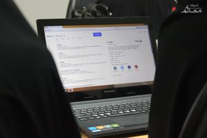 کارگاه آموزشی پژوهشگر آنلاین مرکز آموزشی طوبی