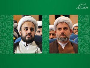 استعفای مدیر کل آموزش دفتر تبلیغات اسلامی خراسان رضوی پذیرفته شد