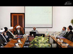 پایان نامه «گزارش آراء اصولیان معاصر در مبادی علم اصول»