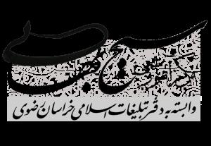 مرکز آموزشی شیخ بهائی
