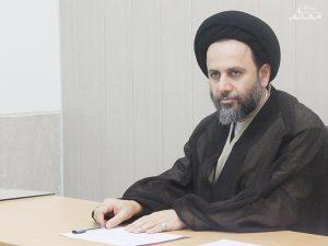 مقدمات و کلیات مبانی معرفت شناسی اسلامی و معاصر